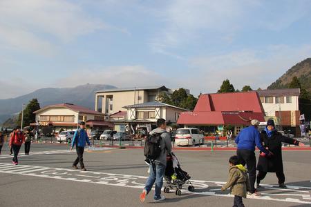 odawara: Hakone, Japan - April 9, 2015: Hakone-Machi is one of 3 ports Hakone Sightseeing Ships sail to. It also provides bus stop for Hakone Tozan Bus back to Hakone-Yumoto and Odawara.