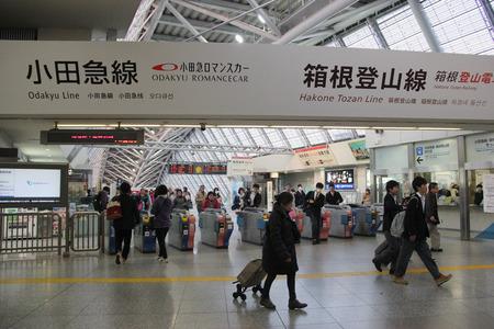 odawara: Odawara, Japan - April 9, 2015: Odawara Station is a gateway station to Hakone area, where passengers can take Odakyu Romance Car or Hakone Tozan Line.