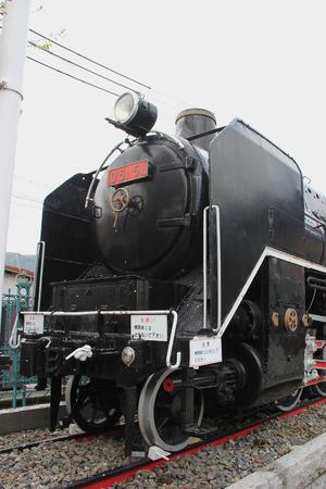 saga: Kyoto, Japan - April 11, 2015: Ancient Locomotive is shown at Torokko Saga Station, where tourists can get on Sagano Scenic Railway to enjoy the natural beauty of western Kyoto.