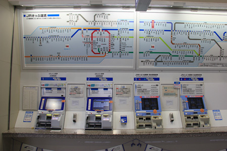 loco: Kyoto, Japan - April 11, 2015: JR Train Ticket Vending Machines are available for passengers to purchase train tickets at train stations in Kyoto, Japan.
