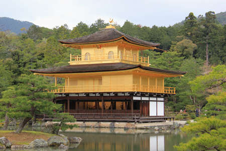 rokuonji: Kyoto, Japan - April 11, 2015: Kinkaku-ji or Temple of the Golden Pavilion, a Zen Buddhist Temple in Kyoto, Japan, was the retirement villa of the shogun Ashikaga Yoshimitsu.