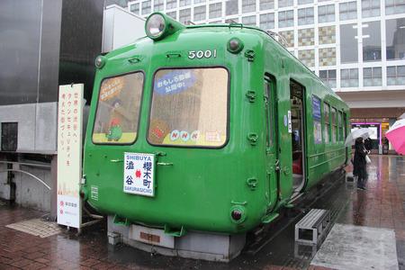harajuku: Tokyo, Japan - April 13, 2015: Shibuya City Tourism Association provides travelling information to tourists at Hachiko Exit of Shibuya Station in Tokyo, Japan.