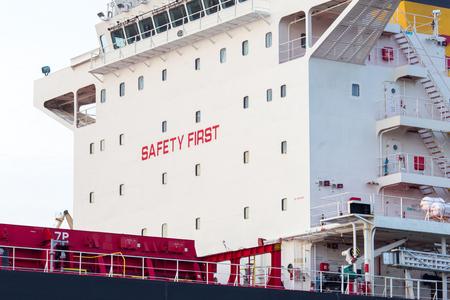 ship deck: Cargo ship deck close up with safety inscription Stock Photo