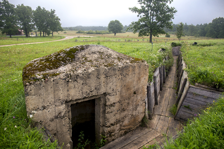 View on old military concrete bunke