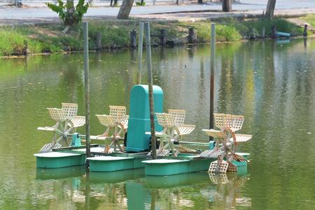 paddle wheel: Aerator turbine wheel fill oxygen into water in fish farm