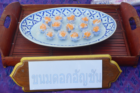 Butterfly pea rice cakes is a traditional Thai dessert that hardly find in the market nowadays. It is made from rice flour mixed with butterfly pea juice to colored and steamed until done. Stock Photo