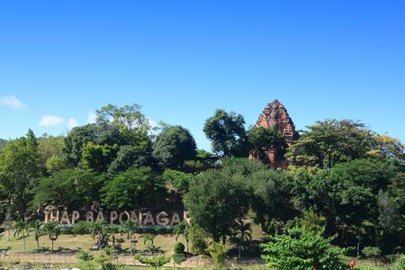 Ponagar Tower (Thap Ba Po Nagar) is a Cham temple tower founded sometime before 781 C.E. and located in the medieval principality of Kauthara, near modern Nha Trang in Vietnam.