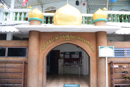 BANGKOK, THAILAND – 22 MAY 2020 : Haroon Mosque building, This is one of Bangkok's oldest mosques, located in the quaint riverside neighbourhood of Haroon Village