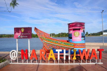 NARATHIWAT, THAILAND – 1 JANUARY 2021 : Tha Phraya Sai Dam It is a place for recreation and exercise of the people of Naraon Phuphapakdee Road and by Bang Nara River
