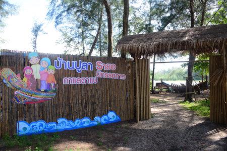 NARATHIWAT, THAILAND – 1 JANUARY 2021 : label  of pula Rayor Kalae tapae or pulau Raya  Kalan tapan (Halfway House) Department of Probation, a Muslim community located by the river in Bang Nara Rive