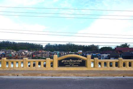 NARATHIWAT, THAILAND – 1 JANUARY 2021 : preedanaratat bridge or Saphan Predanaratasana, It is a bridge over Bang Nara River.