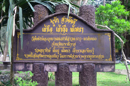NARATHIWAT, THAILAND – 1 JANUARY 2021 : The label of Ao Manao-Khao Tanyong National Park,the beautiful white sandy beaches and overlapping rocky seashores, The Popular of beautiful long beach and sea 新聞圖片