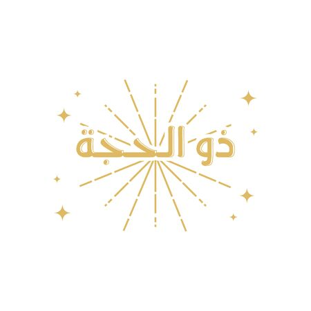 Luxury Vintage Arabic Month Background Vector illustration