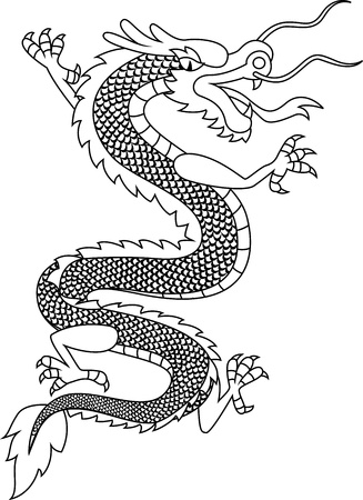 Chinese dragon Stock Vector - 13496611