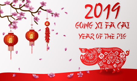 Happy Chinese New Year 2019 card year of the pig paper cut style