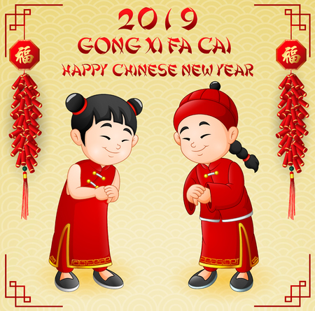 Happy chinese new year 2019 card with chinese kid in traditional costume Ilustracja