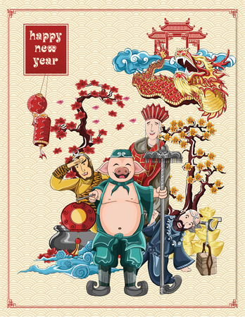 Chinese new year with pig and jouney to the west behind lion and dragon dance golden ingots flowers new year on background new year Illustration
