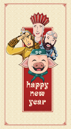 Happy chinese new year with journey to the west characters, year of the pig 2019