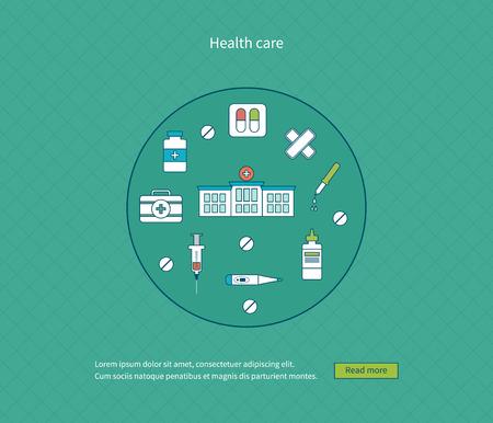 emergency room: Flat design modern vector illustration concept for healthcare, medical center and hospital building