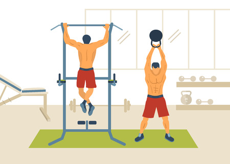 muscularity: Man pull on horizontal bar in the gym and lifting a weight