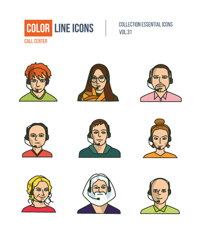 beatuful: People collection business. Set of various men and women mixed age in flat style icons. There are for avatars for programmers, sales, managers, call center, help desk.