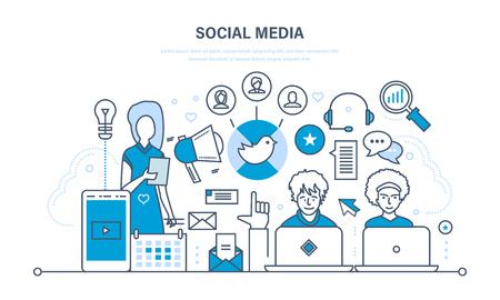 通信: ソーシャル メディアのコンセプトです。通信、保守、サポート、情報交換、技術。  イラスト・ベクター素材