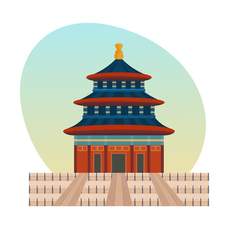unesco: Palace complex of chinese emperors is imperial palace forbidden city . Illustration