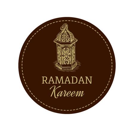 Eid al fitr, Islamic Eid Mubarak greeting card template i