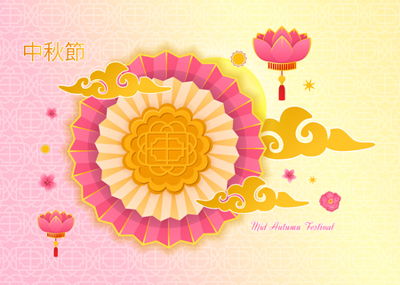 Mid autumn festival chinese with a beautiful paper cut on a colored background. Origami paper, decorative ornament. Lanterns, lotus, Chinese happy autumn holiday poster. Vector illustration.