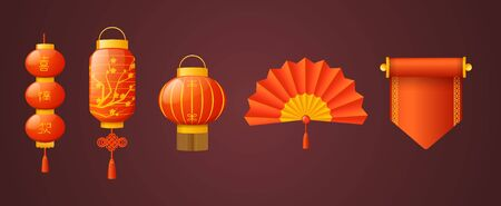 Chinese Traditional Happy New Year with different lanterns scrolls fan.