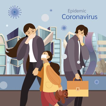 coronavirus 2019-nCoV. illustration Illustration