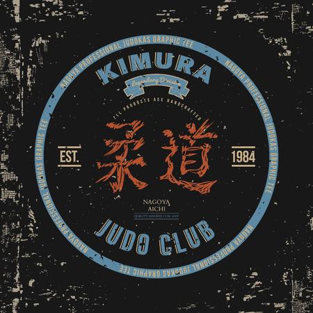 Judo Club T-shirt Print Design. Vector illustration