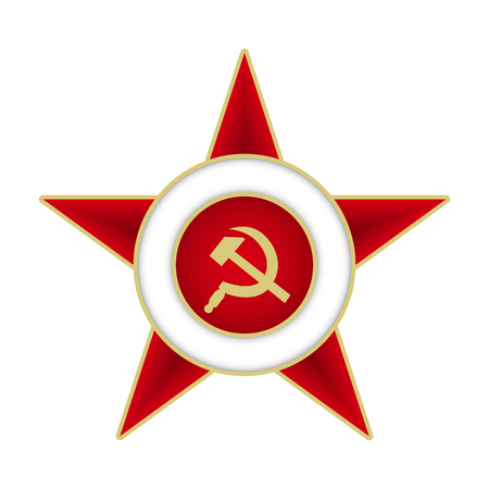 Communist red star with hammer and sickle on white background. Vector illustration Stock Photo