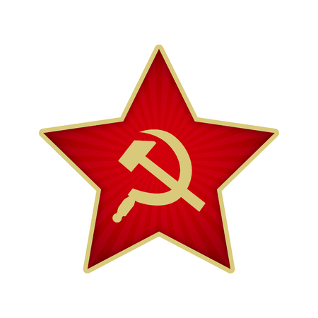 Red Star of the Soviet army with Sickle and Hammer. Vector Illustration Stock Photo