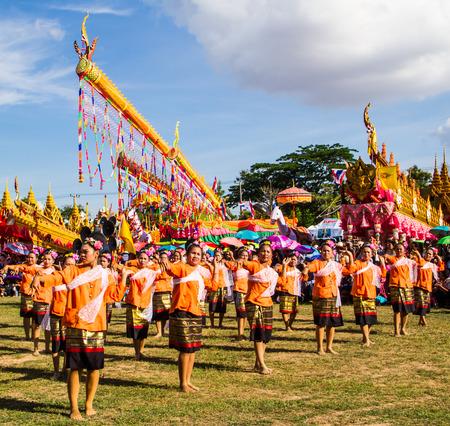 MAHASARAKHAM,THAILAND - MAY 18 : Thai ladies performing Thai dancing in Rocket festival