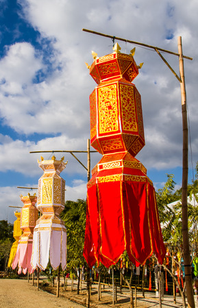 Thai style lantern decorated in the temple. photo