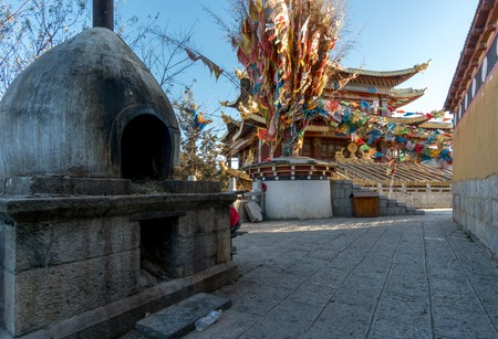 Shangri-la central square, Guishan Si temple and biggest buddhist wheel in the world, Yunnan province, China. Stock fotó