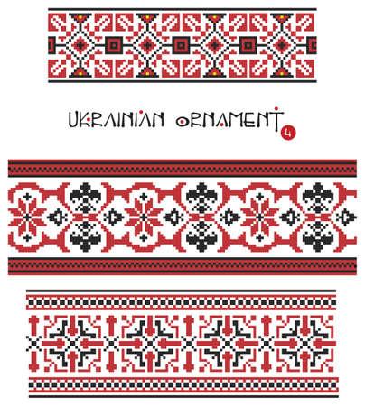 Set of Ukrainian folk national ornaments, frames and elements Иллюстрация
