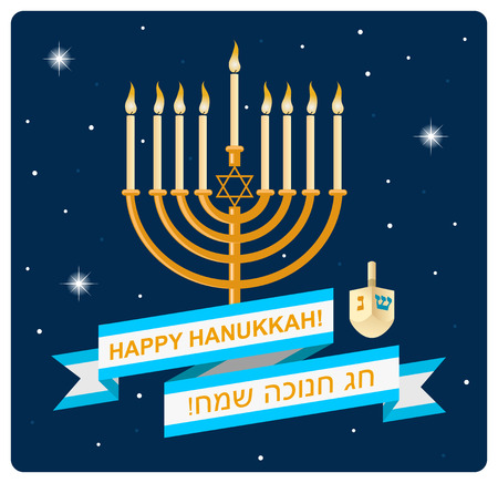 hanukkah: A postcard design for Hanukkah with text Happy Hanukkah in English and Hebrew, menora with burning candles and a dreidel