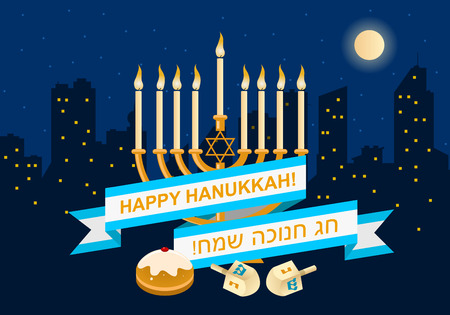A postcard design for Hanukkah with text Happy Hanukkah in English and Hebrew, menora with burning candles and a dreidel with a night city on the background Illustration