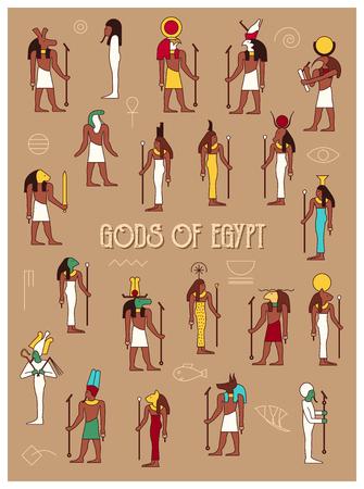 Conjunto de 21 antiguo Egipto dioses masculinos y femeninos dibujado en el estilo clásico egipcio Ilustración de vector
