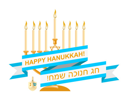 Hanukkah sale or discount design for emblem, sticker with menorah with burning candles, dreidel and Happy Hanukkah slogan in English and Hebrew isolated