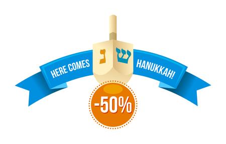 Hanukkah sale or discount design for emblem, sticker with a dreidel isolated