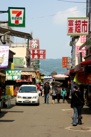 culinary tourism: Sun Moon Lake, March 29, 2010. Scene of the food and snack market in Sun Moon Lake food area, Taiwan.