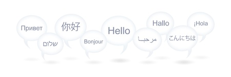 hey: Several talk bubbles with hello in various languages  Illustration