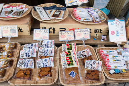 fishery products: Tsukiji Fish Market, Tokyo, Japan - 31st March 2016: Fishery products on sale in Tsukiji Fish Market, Tokyo, Japan. Tsukiji Fish Market  is the biggest wholesale fish and seafood market in the world and also one of the largest wholesale food markets of an