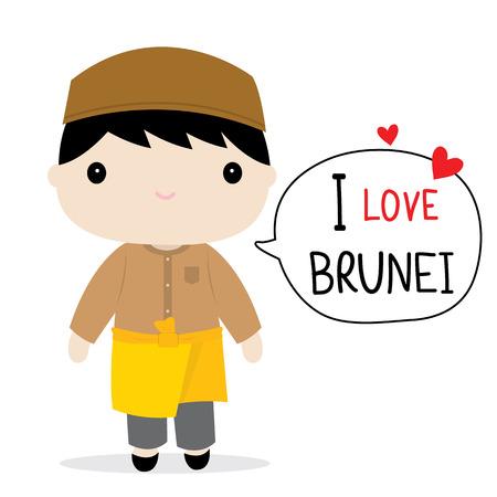 brunei: Brunei Men National Dress Cartoon Vector Illustration