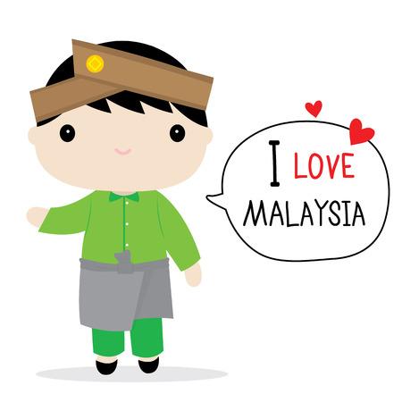 trouser: Malaysia Men National Dress Cartoon Vector