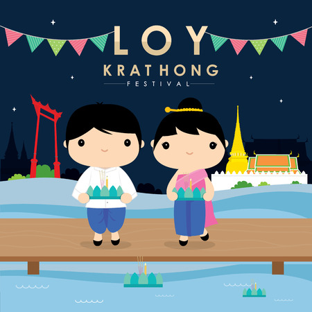Loy Krathong Thailand festival of paying respect to the water spirits Vector Illustration