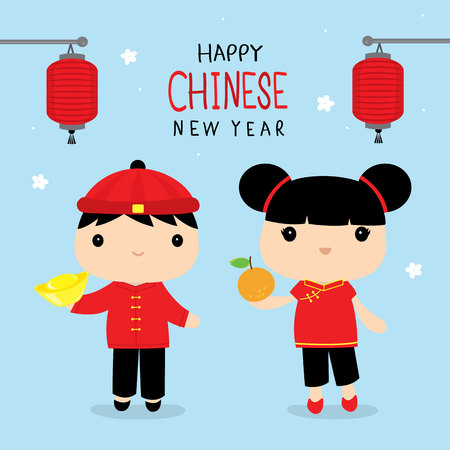 Happy Chinese New Year Children Boy and Girl Character Cartoon in Traditional Clothes Celebrate Vector
